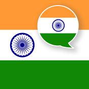 玩边学印地文 - 免费双语教学卡片语言学习的旅行应用程序