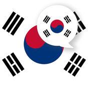 玩边学韩语 - 免费双语教学卡片语言学习的旅行应用程序