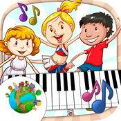 玩乐队 - 为孩子们的数字音乐乐队 1