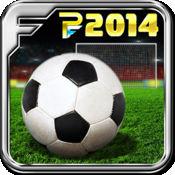 踢足球一个真正的足球运动游戏 1.1