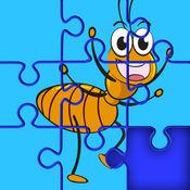 蚂蚁拼图为人和孩子 1