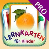 儿童德语抽认卡 PRO – 幼儿看图说话认字启蒙教育 (Flashc