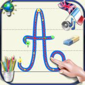 学习写草书字母大写和小写的字母在英语和法语 - 基础知识