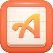 Avocadolist PRO — 购物清单
