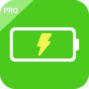 电池管家专业版(Battery Manager)