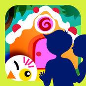 玩童话: 糖果屋...