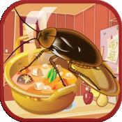 蟑螂党疾风 1