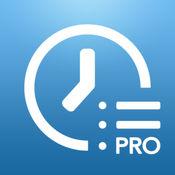 ATracker PRO - 每日时间管理