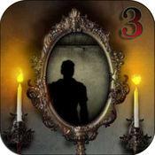 密室逃脱 - 恐怖之夜3 1