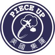 Piece Up美國集運