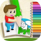 油漆和彩色孩子...
