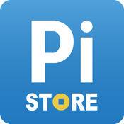 Pi 行動商店 1.0.9