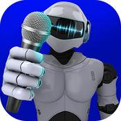 机器人 声音 录音机 - 凉 语音 换 效果