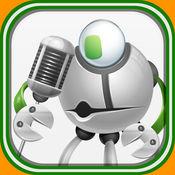 机器人变声效果 1