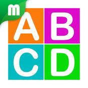 ABCおけいこ 楽しく しっかり学べる英語教材 5.0.2