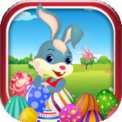 复活节彩蛋跳动 FREE -一个凉快的兔宝宝假日抢救破折号 1