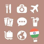 LETS旅游印度新德里会话指南-印地语短句攻略 5.6.0