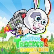复活节兔子跟踪运行 1