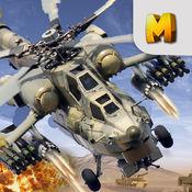 阿帕奇武装直升机战斗3D