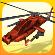 Apache Gunship ...