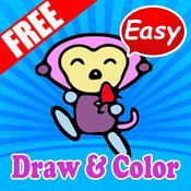 Easy Animals : 如何画和颜色 1
