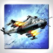 直升机战斗模拟...