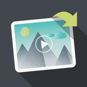 旋转视频 –的翻转,旋转和水平转动编辑器 1.1