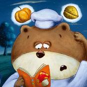小熊厨师 Little Bear Chef – 3D