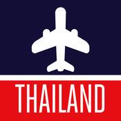 泰國旅游攻略、游记攻略