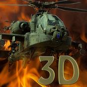 Apache War 3D- ...
