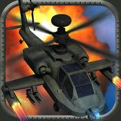 Apache War Heli...
