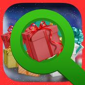 隐藏的圣诞礼物 - 隐藏的对象 - 免费 2
