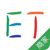 ET到家商家端 1.0.1