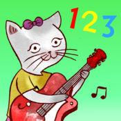 Jazzy 123 - 跟着音乐学数数