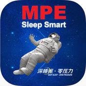 MPE 智能床 1