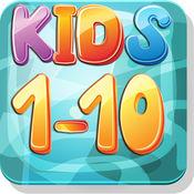 计数123学习天才孩子的挑战 1