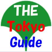 THE東京ガイド 2