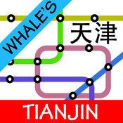天津地铁地图免...