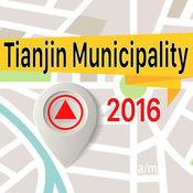 Tianjin Municipality 离线地图导航和指南 1
