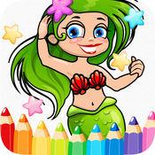 美人鱼公主着色书-可打印着色页与手指画 1