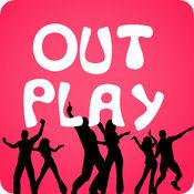 OutPlay玩美假日 1