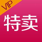 VIP特卖 - 专业大品牌打折扣优惠特卖 2.8.0