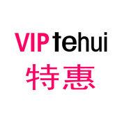 VIP特惠 1.2