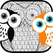 猫头鹰着色书 - 彩色页为应力释放 & 选择您想要的颜色设计