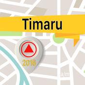 Timaru 离线地图导航和指南 1