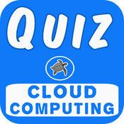 云计算测验 1