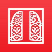 Visit Tatarstan – 鞑靼斯坦指南 1.1