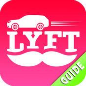 i替代Lyft Tax應用程序的提示 1