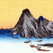 东海道五十三次 1.4