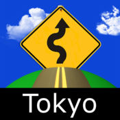 东京3维离线地图 5.04